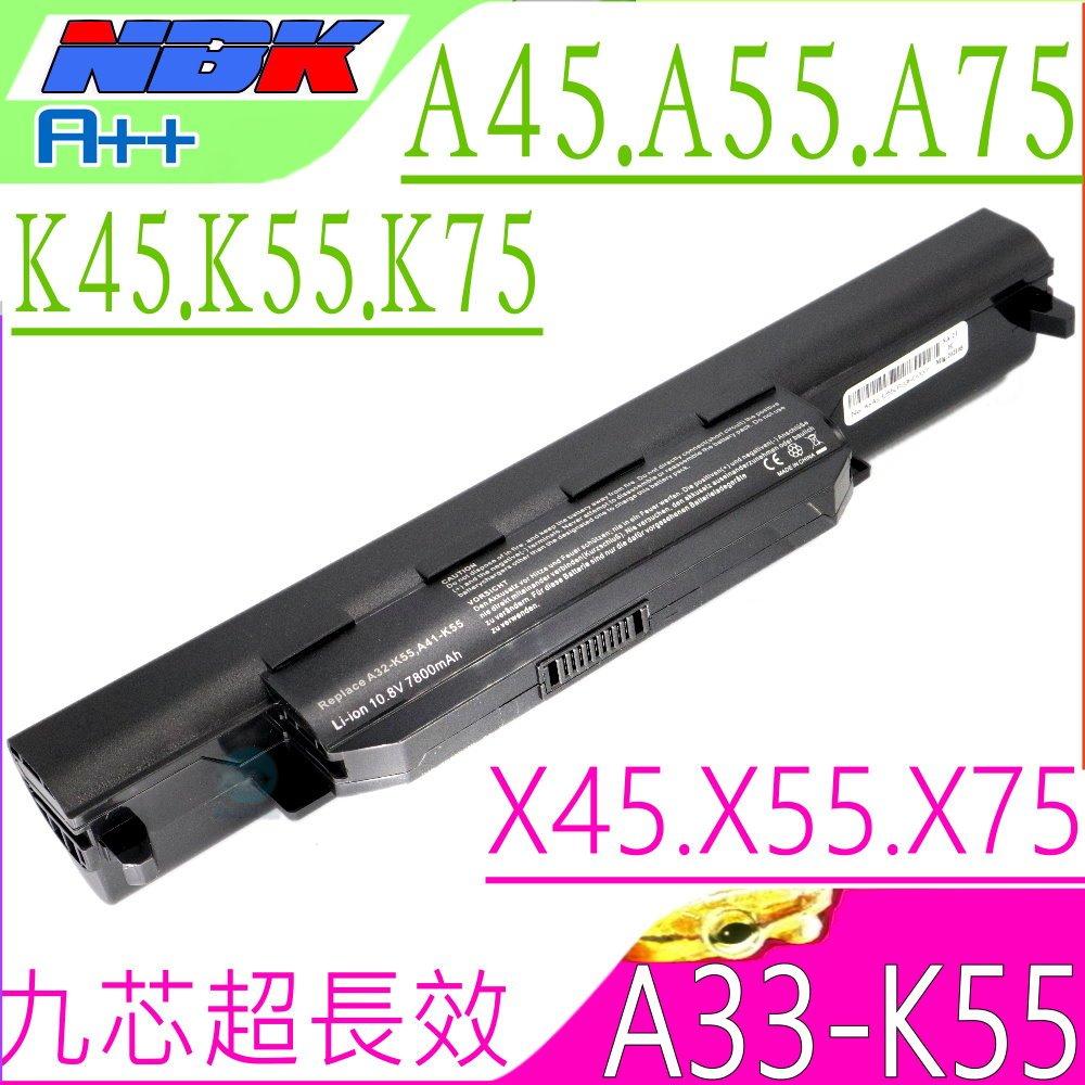 ASUS電池(9芯超長效)-華碩 A55V,A55VD,A55VM,A55VS,A75電池,A75A,A75VD,A75VM,A75DE,A75V,X45電池,X45A,X45C,X45U,X45V,..