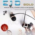SoundMAGIC 聲美 E10 耳機 原廠進口