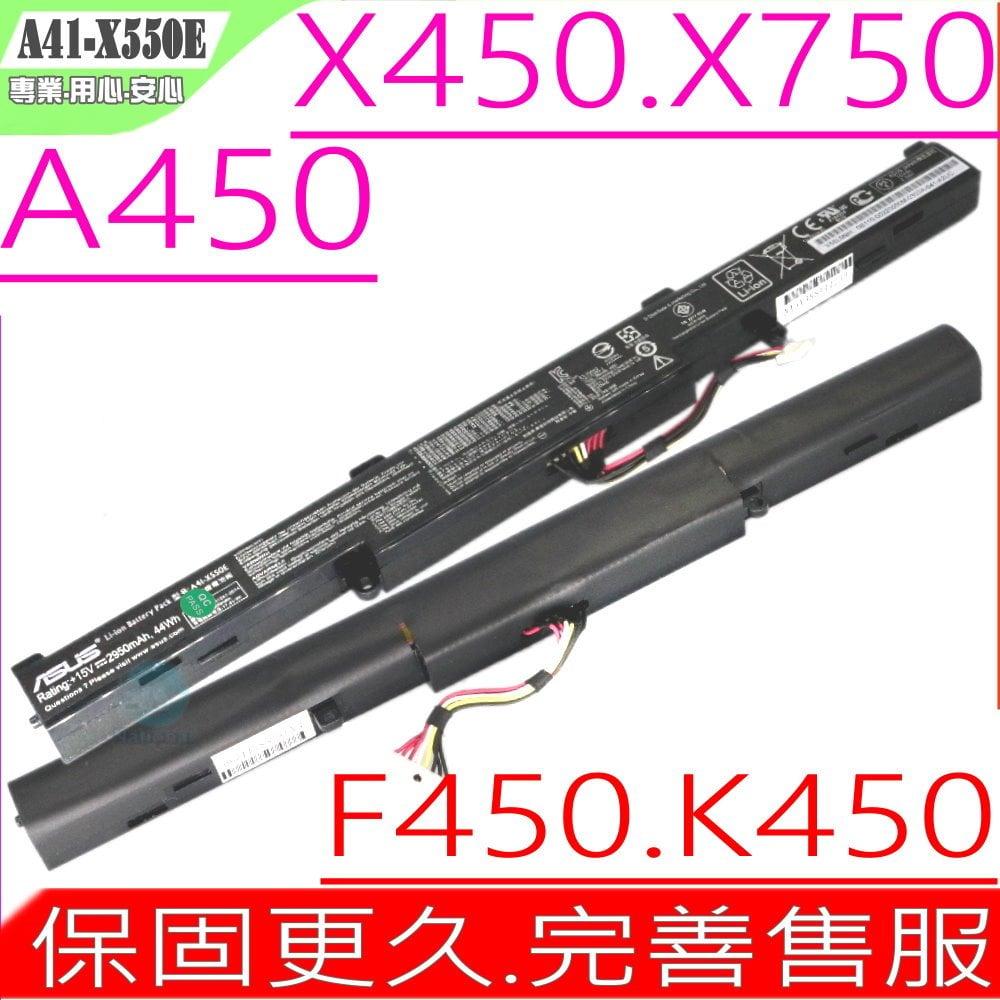 ASUS電池(原廠)-華碩電池 X751電池,X751L,X751LA,X751LDV,X751LAV,X751LB,X751LD,X751LX,X751LJ,X751LJC,X751LK,X751L..