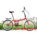 【小謙單車】愛爾蘭 批發價 20吋 7速 折疊車 踏板可折 摸彩 贈品 禮品 超值 IRLAND GINORI 工廠直營