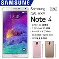 Samsung Note 4 32G (空機)全新未拆封 原廠公司貨Note 5 Note4 S7 Plus S6 A7