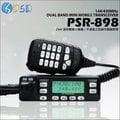 PSR-898 25W 雙頻車機 迷你車機 車載台 點菸頭電源線 隨插即用 輕巧便攜好拆裝