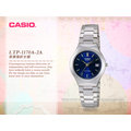 CASIO 手錶專賣店 國隆 LTP-1170A -2A 7A 指針時尚女錶 初秋新款 女錶 指針錶 不鏽鋼錶帶 防水 日期視窗