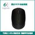 [穩達3C]Logitech 羅技 B170 無線滑鼠 2.4Ghz 滑鼠 羅技滑鼠 黑色 迷你無線滑鼠 S000086