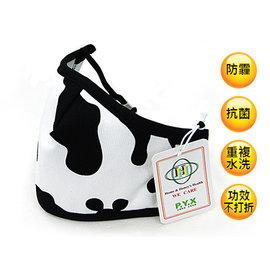 商店街-健康優購網【品業興】醫用口罩(時尚限量版S)