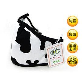 商店街-健康優購網【品業興】醫用口罩(時尚限量版M)