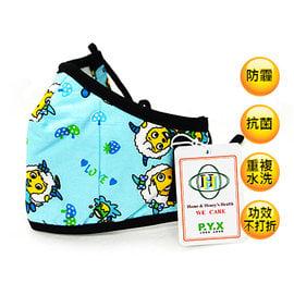 商店街-健康優購網【品業興】醫用口罩(藍色喜洋洋-兒童S)