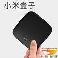 小米盒子 4K Android TV 6.0 藍牙聲控智慧播放盒