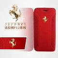 Ferrari 法拉利 正版 4.7吋 iPhone 6/6S i6 i6S F12真皮側掀皮套/手機殼/保護殼/手機套/保護套/皮套