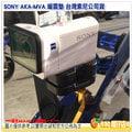 [免運] SONY AKA-MVA 緩震墊 台灣索尼公司貨 減震 攝影機配件 適 X3000 X3000R AS50 AS200V AS300 X1000V