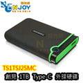 【拆封福利品】創見 2.5吋 1TB Type-C 外接硬碟 (TS1TSJ25MC) Type-C 行動硬碟 外接式