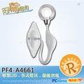【阿倫燈具】(PF4-A4661)室內壁燈 黑/白色人形 類花朵 金屬烤漆 手工玻璃罩 G9*1 可加購LED燈泡