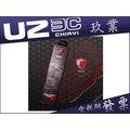 『嘉義u23c全新含稅』MSI 微星 GAMING MOUSEPAD XL 電競 滑鼠墊 超大鼠墊
