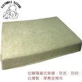 竉物睡墊、竉物睡床、竉物床、竉物床墊-米色麂皮布 棉布內套 (M)款 80CM x 55CM x 8CM 可拆洗