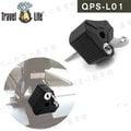 【大山野營】安坑 Travel Life 快克 QPS-L01 行李架/攜車架附鎖旋鈕(2入) 防盜鎖 適用QPS-01/QPS-02