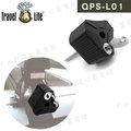 【露營趣】安坑 Travel Life 快克 QPS-L01 行李架附鎖旋鈕(2入) 防盜鎖 適用QPS-01/QPS-02
