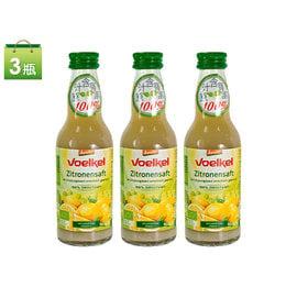 商店街-健康優購網【Voelkel】 有機檸檬原汁-Demeter三瓶組