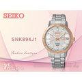 CASIO 時計屋 精工 SNK894J1 玫瑰金 機械錶 女錶 自動上鍊 礦石鏡面 防水 不鏽鋼錶帶