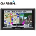 [酷購Cutego] GARMIN/nuvi 57 5吋衛星導航+32G記憶卡, 免運費