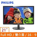 Philips 216V6LHSB2 20.7吋寬(16:9)液晶顯示器