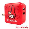 【海思】三麗鷗授權商品 My Melody USB充電器