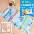 兒童睡袋 防蹣抗菌-精梳棉/鋪棉兩用睡袋/動物農場藍/美國棉授權品牌-[鴻宇]台灣製-2007