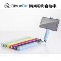 Clique Fie Mini 時尚粉彩 藍芽自拍棒 附藍芽遙控器 支援iphone 6 plus 7plus裸機使用