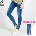 牛仔褲--迷人個性彈力丹寧鑲鑽骷髏鉚釘造型窄管褲(XL-7L)-N100眼圈熊中大尺碼.