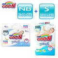 【合購】日本大王 GOO.N 境內版紙尿布 NB(36片)x3包+S(50片)x2包 -送 尿布體驗包