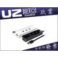 『嘉義U23C開發票』伽利略 USB3.0 4埠 HUB U3H04G 集線器 4port 黑/白
