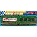 UMAX 桌上型記憶體 DDR4 2133 4GB*1 顆粒512*8 ( DDR4 2133 4GB 512*8 )