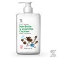 SASSI BABY誰是(誰洗)寶貝奶瓶蔬果清潔液►eco-cert認證ERH母嬰品牌