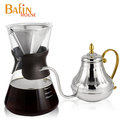 【Bafin House】syg 免濾紙玻璃咖啡壺組+welead 不鏽鋼宮廷壺(500ml)