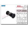 凱西影視器材【KUPO KCP-280B 雙旗板頭帶10mm圓棒 】 萬向夾餅 芭樂頭 旗板頭 可搭配 C-STAND 燈架 旗板框 旗板桿