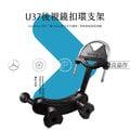 破盤王 台南 賓士 Benz 適用 行車紀錄器【後視鏡支架】Mio 640D 688D C310 C320 C325 C330 C335 U37