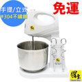 【鍋寶】手提/立式兩用美食調理攪拌機(HA-3018)-新款