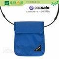 《綠野山房》PacSafe 澳洲 烏龜包 Coversafe X75 RFID掛式護照卡包 安全貼身掛頸暗袋 出國 旅遊 防盜 防搶 夏威夷藍 10148616