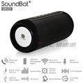 【愛油購機油 On-line】SoundBot SB525 美國原廠聲霸 攜帶型 3D環繞音響 派對喇叭 藍牙喇叭 重低音 JBL B&O