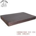 竉物床墊Petpad-印象咖啡色麂皮台灣製 (M)款 80CM x 55CM x 8CM 可拆洗