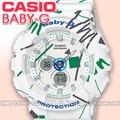 CASIO 卡西歐 手錶專賣店 國隆 BA-120SC-7A 時尚雙顯 BABY-G 女錶 橡膠錶帶 LED照明