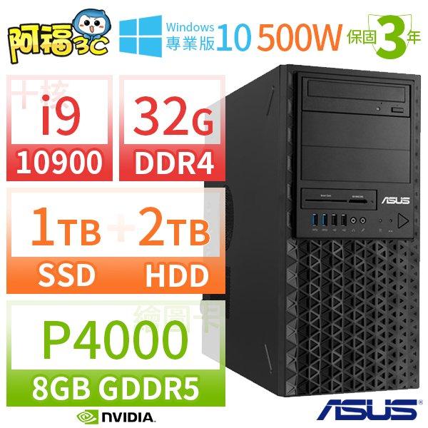 【阿福3C】惠普 HP Z640 繪圖工作站【E5-2620V4(x2) 32G 500G SSD+1TB Quadro M2000專業繪圖卡 Win7 Pro】來電客製或電洽庫存