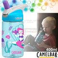 【美國 CAMELBAK】Eddy Kids 400ml兒童吸管運動水瓶.0.4L水壺.兒童專用咬嘴.耐撞擊.附提把/CB12744 魔法美人魚