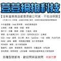 【含稅】Intel Xeon E3-1265L v3 2.5G Turbo 3.7G 8M 1150 SR15A 4C8T HTPC 45W 正式CPU 一年保 內建HD
