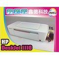 ✋INKU✋ HP Deskjet 1110 單列印 黑防水 印表機+連續供墨 IP2870 L120