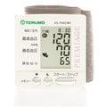 日本 泰爾茂 TERUMO ES-P402 電子血壓計 手腕式血壓計 超輕巧 贈 保溫保冷袋
