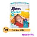 *美馨兒* 麗貝樂 Libero 嬰兒紙尿褲 4號 (7~11kg) 26片/1包 350元