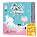 【9store】春風柔膚感抽取式衛生紙-極地冰紛110抽 (8包x8串/箱)