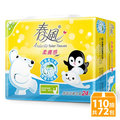 【9store】春風柔膚感抽取式衛生紙-極地冰紛110抽 (24包x3串/箱)