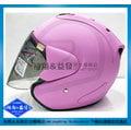 《福利社》CBR S100 S-100 R4 新款 消光粉紅 內襯全可拆 ARAI RAM4 全可拆 安全帽
