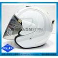 《福利社》CBR S100 S-100 R4 新款 白色 內襯全可拆 ARAI RAM4 全可拆 安全帽